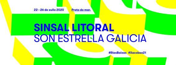 Andaina polo Vigo industrial | Sinsal Litoral